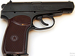 Пневматический пистолет Borner PM49 (Makarov), фото 5