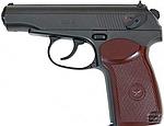 Пневматический пистолет Borner PM49 (Makarov), фото 4