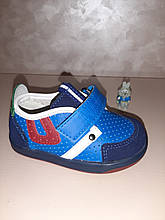 Кросівки дитячі для хлопчика р. 20-25 ТМ Шалунішка