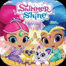 """""""Шиммер и Шайн"""" - """"Shimmer and Shine"""""""