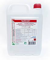Ахд 2000 експрес 5 литров антисептик