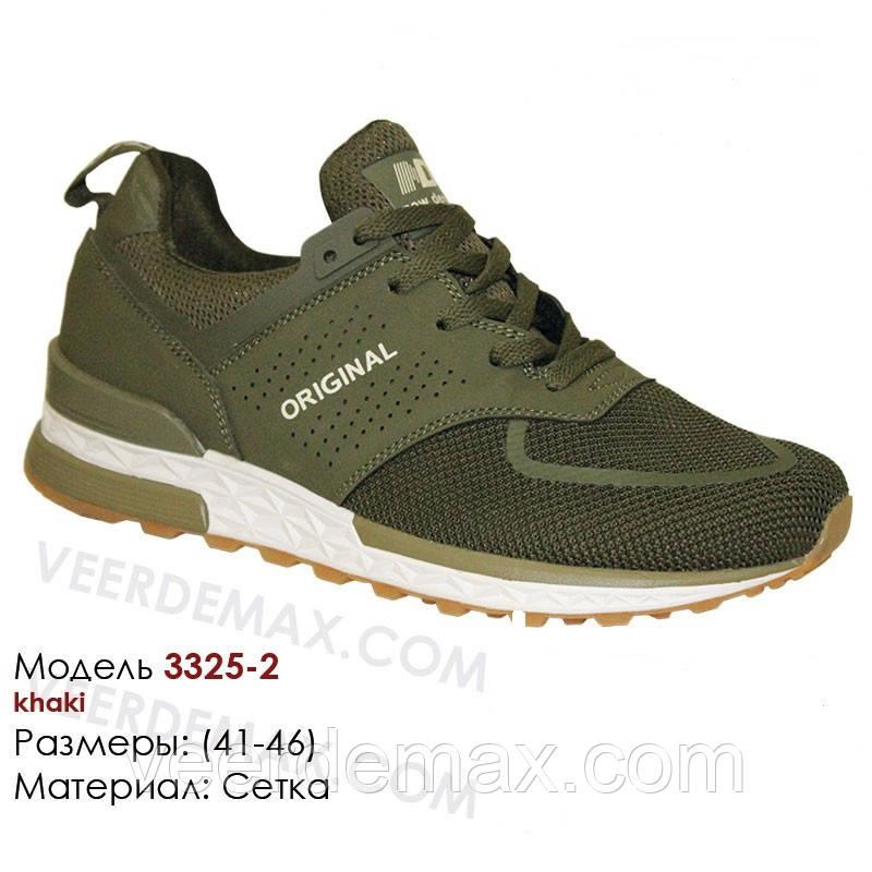 Чоловічі кросівки Demax сітка розміри 41-46