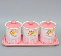 Набор банок для сыпучих продуктов Sweet