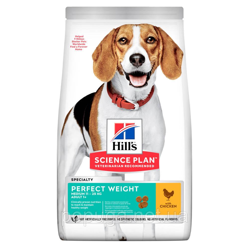 Hill's SP Adult Medium Breed Perfect Weight корм для поддержания веса у средних собак с курицей, 1,5 кг