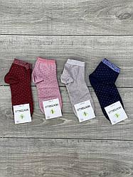 Дитячі підліткові шкарпетки Montebello для дівчаток і хлопчиків 5,9,11 років. 12 пар в уп.