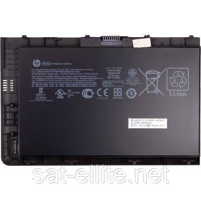 Аккумулятор для ноутбука HP EliteBook Folio 9470m (BT04XL, HP9470PB) (NB461226)