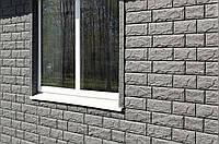 Цокольный сайдинг Stone House Стоун-Хаус Камень Изумрудный
