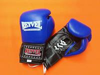 REYVEL Перчатки боксерские ПРО с застежкой 10 oz Синие