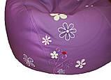 Кресло пуфик с вышивкой sportkreslo Ромашка Экокожа размер S 80*100см сиреневый+белый, фото 3