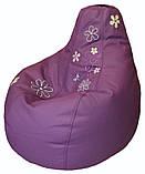 Кресло пуфик с вышивкой sportkreslo Ромашка Экокожа размер S 80*100см сиреневый+белый, фото 4