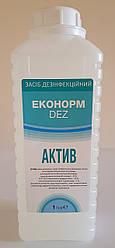 Засіб дезінфекційний «ЕконормDEZ Актив» для передстерилізаційного очищення
