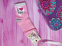 """Носки женские высокие """"Украинский трикотаж"""" I love you, 50/50 хлопок/бамбук, размер 36-40, цвет розовый"""