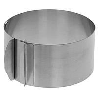 Форма раздвижная круглая из нержавеющей стали для торта и салата , высота 8,5 см