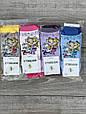 Детские подростковые носки бамбук Montebello для девочек демисезонные 12 шт в уп микс цветов, фото 3