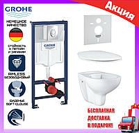 Комплект унитаз подвесной Grohe Bau Ceramic 39427CB0 + инсталляция Grohe 4 в 1
