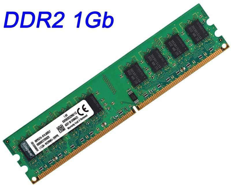 Оперативная память DDR2 1GB (1Гб) KVR800D2N6/1G для INTEL и AMD 800/667/533/400 Mhz 1024MB ДДР2 1 Гб (1 Gb)