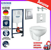 Комплект унитаз подвесной Grohe Bau Ceramic 39586000 + инсталляция Grohe 4 в 1