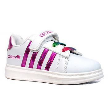 Кроссовки детские модные для девочки. Кеды сникерсы на девочку в стиле adidas, 26 размер  (белые)