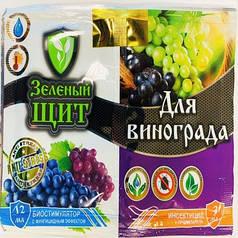"""""""Зеленый щит"""" для винограда инсекто-фунгицид, 12 мл +3 мл — комплексная защита винограда"""