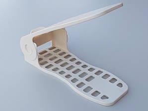 Двойная подставка-органайзер для обуви молочного цвета. 4 положения регулировки высоты.