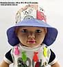 Оптом панамки детские с 48 по 50 размер детская панамка опт для мальчика головные уборы