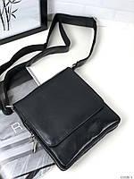 Мужская черная сумка через плечо барсетка кросс-боди мессенджер натуральная кожа, фото 1