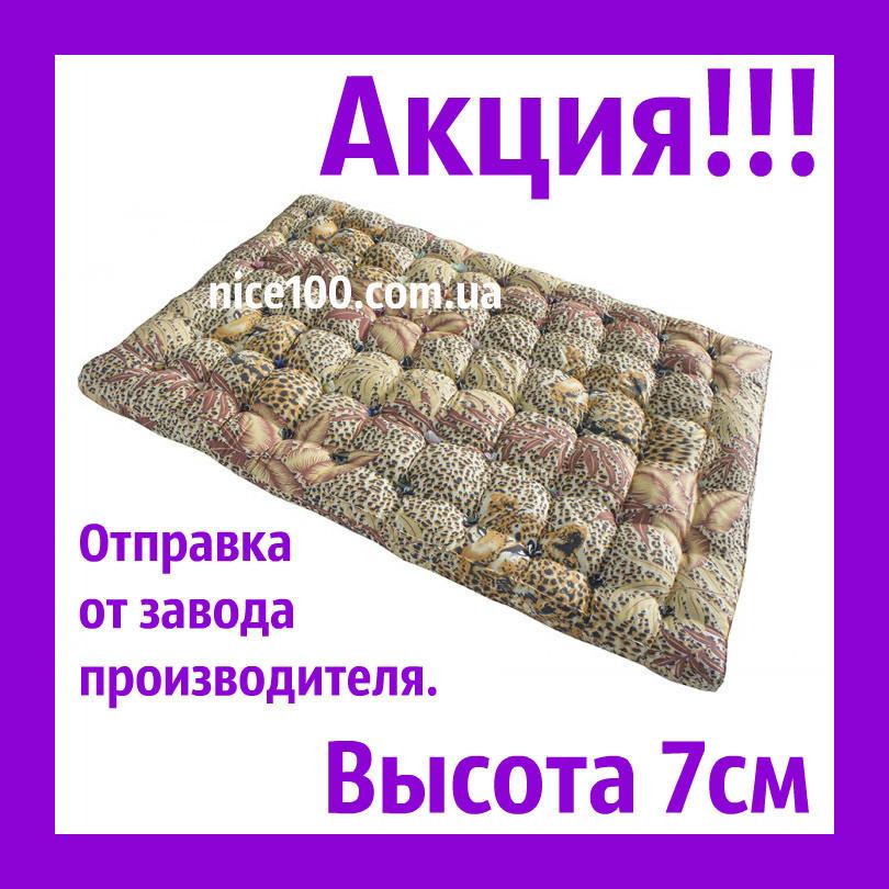 Матрас ватный 120х190  в кровать, ватный матрас, ватные матрасы, матрасы ватные, матрац ватяний 120*190