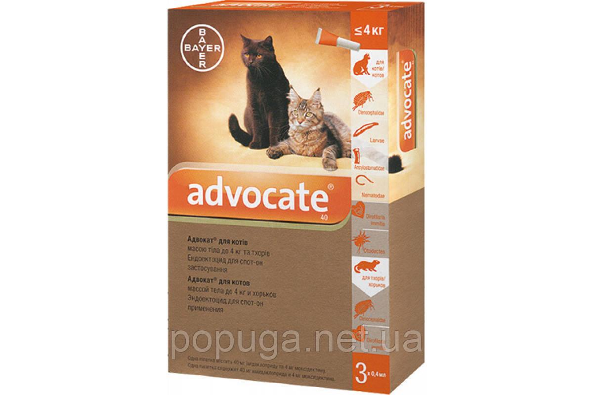 Bayer Advocate - Байер Адвокат для кошек до 4 кг