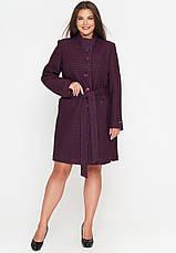 Женское демисезонное пальто из вареной шерсти (весна-осень) бежевое (50-58), фото 2