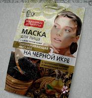 Эффективная омолаживающая маска Anty Age на основе чёрной икры, Анти Эдж маска на основе черной икры