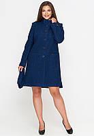Женское демисезонное пальто из вареной шерсти (весна-осень) синее (50-58)