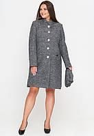 Женское демисезонное пальто из вареной шерсти (весна-осень) темно-серое (50-58)