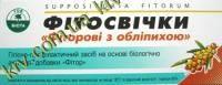 Свечи Фиторовые с облепихой 10 шт.