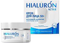 Крем для лица 50+ интенсивное увлажнение · укрепление кожи