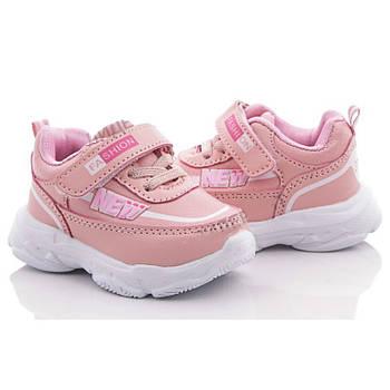 Кроссовки детские модные для девочки, 21 размер  (розовые)