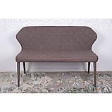 Кресло-банкетка VALENCIA (Валенсия) кофейная, фото 2