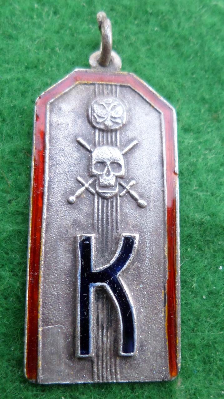 Пагончик Корниловский ударный полк серебро,горячая эмаль копия