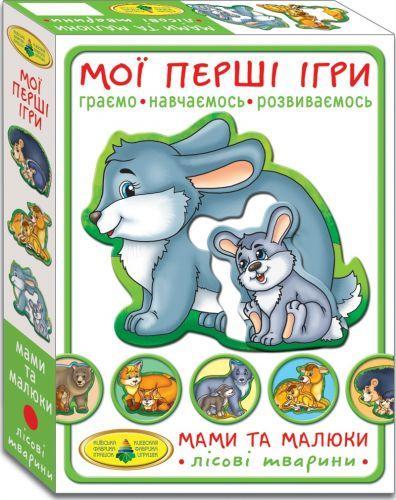 """Игра """"Мои первые игры.Мамы и малыши. Лесные зверята""""  sco"""
