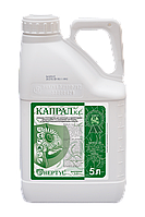 Почвенный гербицид Капрал (Нертус 5л), прометрин для кукурузы, сои, подсолнечника, картофеля, гороха, гречки