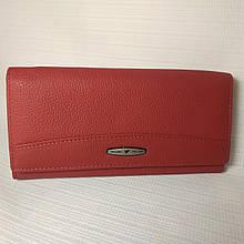 Класичний шкіряний жіночий гаманець / Классический кожаный женский кошелек