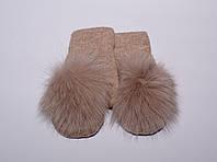 Женские меховые варежки из меха песца, фото 1