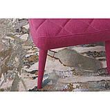 Кресло-банкетка VALENCIA (Валенсия) фуксия, фото 5