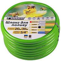Шланг для полива из ПВХ Rudes Raduga green 3/4 (30 метров) 5 Атм
