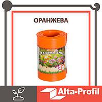 Бордюрная лента для клумб Альта-Профиль  0,65х150х9000 мм оранжевый