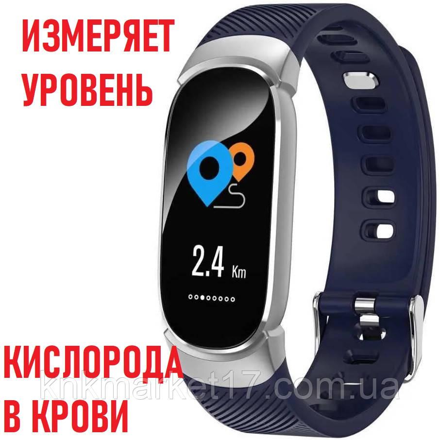 UWatch Розумні годинник Smart Victory Blue