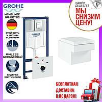 Комплект унитаз подвесной Grohe Cube Ceramic 39244CB0 + инсталляция Grohe 4 в 1