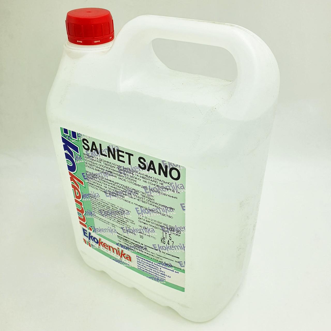 Антисептик для очистки и гигиенической дезинфекции рук и твердых поверхностей Salnet Sano 5л