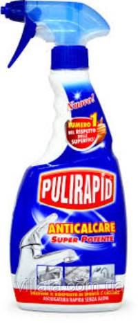 Усиленное средство средство от накипиPulirapid Anticalcare 500 ml Италия