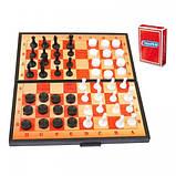 Набор настольных игр шахматы  и игральные карты 4 в 1, фото 2