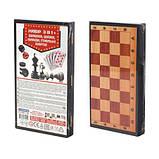 Набор настольных игр шахматы  и игральные карты 4 в 1, фото 3